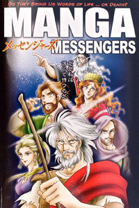 Manga Messengers Book Review - Book Cover